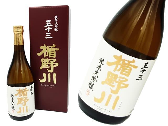 楯野川 Extremeシリーズ 純米大吟醸 三十三