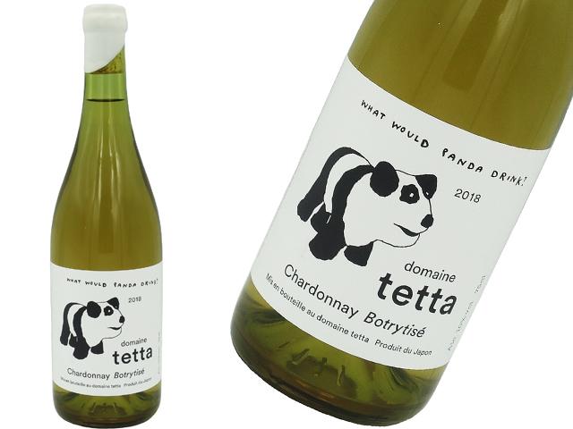 domaine tetta ドメーヌテッタ 2018 Chardonnay Botrytise