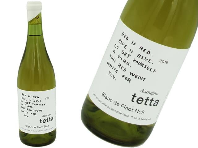 domaine tetta ドメーヌ・テッタ Blanc de Pinot Noir
