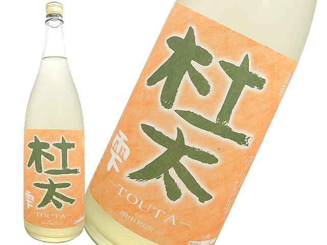 杜太(とうた) 純米酒 雫(しずく) 広島雄町生