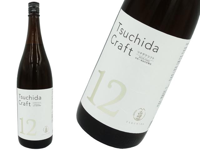 Tsuchida Craft ツチダクラフト12