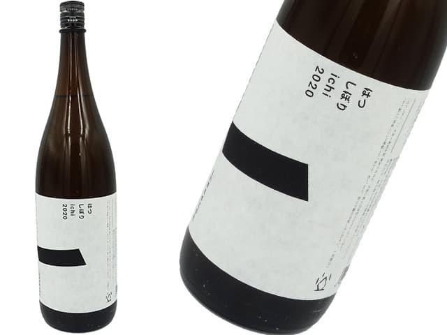 土田酒造 はつしぼりichi  2020