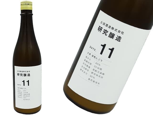 土田 研究醸造 DATE.11 活性にごり生酒 穴開き栓