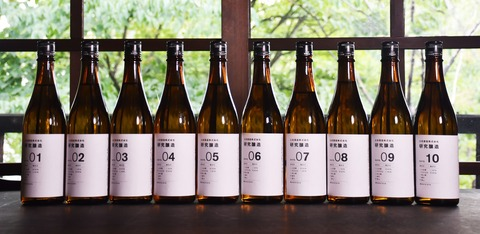 土田 研究醸造  酒米 × 麹歩合 精米90%精米 5種類の酒米違い及び麹歩合違い