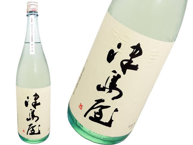 津島屋 純米酒 ひとごごち 火入 2014BY 1800ml