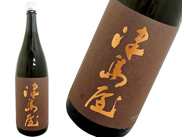 津島屋 純米酒 the ancient vintage 1995