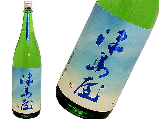 津島屋 純米酒 生 石狩産・吟風(ぎんぷう)