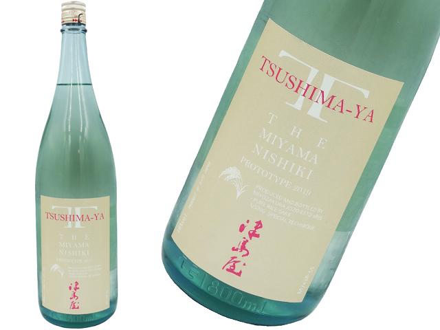 津島屋 proto type M 純米吟醸 生酒