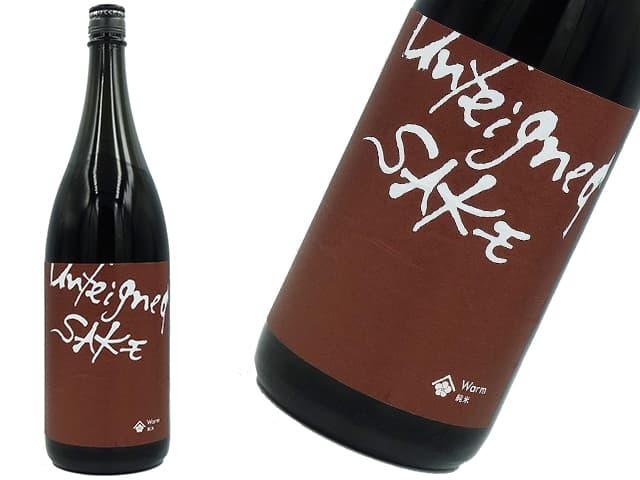 梅乃宿 Un-feigned  SAKE (アン・フェインド サケ) Warm 純米