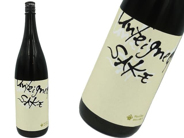 梅乃宿 un-feigned Nonfilter アンフェインドサケ ノンフィルター雄町 生酒