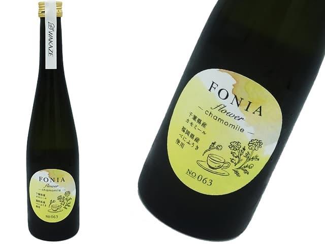WAKAZE FONIA TEA  protptype~SOUR&MASALA recipe no.009