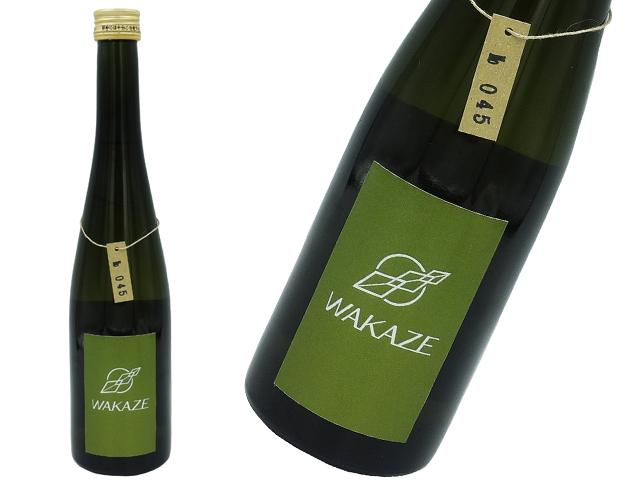 WAKAZE 三軒茶屋醸造所 FONIA  TEA ~釜炒り緑茶~recipe no.45