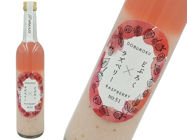 WAKAZE どぶろく×ラズベリー recipe no.51
