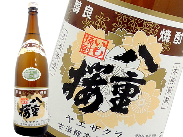 芋焼酎 八重桜 芋 25度