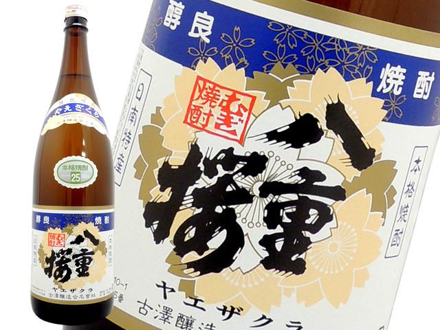 麦焼酎 八重桜 芋 25度