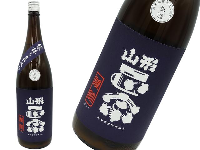 山形正宗 純米吟醸 雄町 うすにごり袋搾り直汲み 生酒