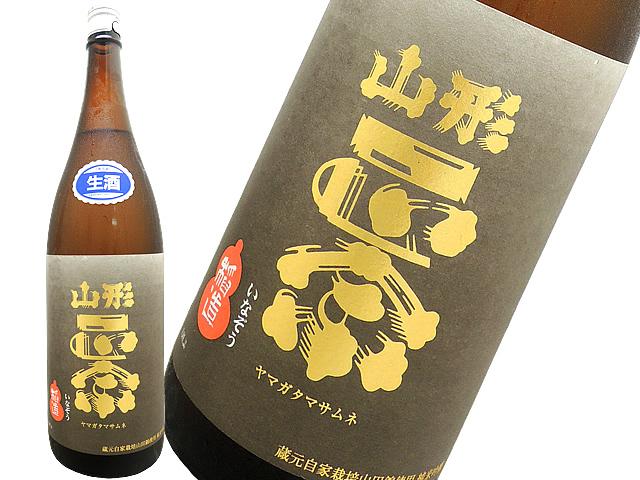 ドメーヌ山形正宗 純米吟醸 稲造(いなぞう) 生酒