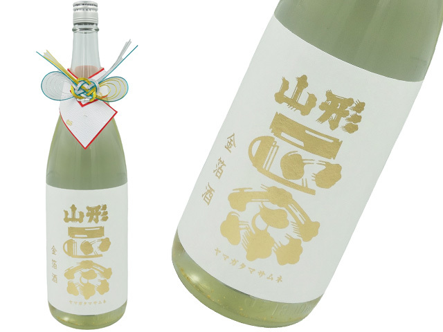 山形正宗 純米吟醸 金箔酒