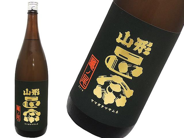 山形正宗 純米吟醸 酒未来