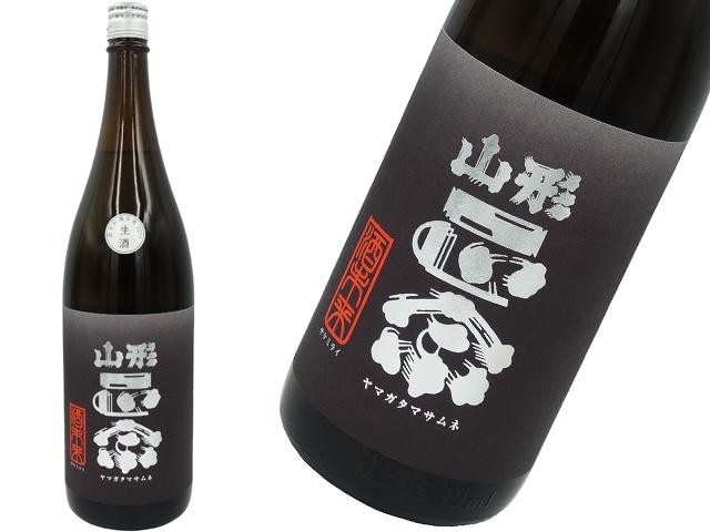 山形正宗 純米吟醸 酒未来 生酒