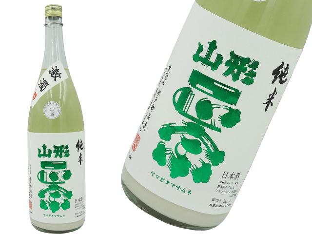 山形正宗 激濁(げきだく) 純米酒  滓酒ブレンド 生酒