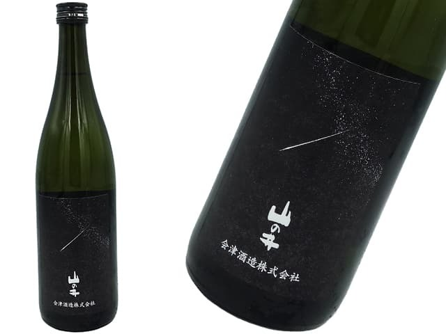山の井 黒 星 純米大吟醸ブレンド