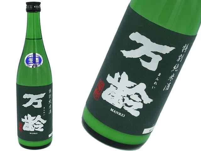万齢 特別純米 にごり生酒