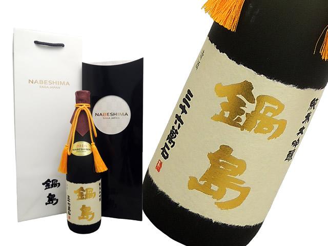 鍋島 純米大吟醸 ホワイト 特A山田錦35% 2016