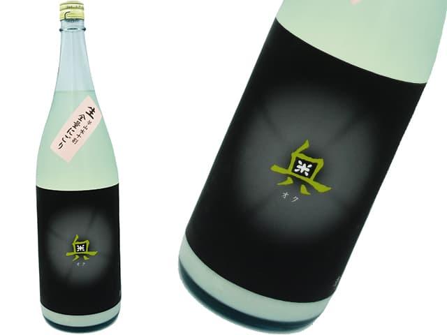 夢山水十割 奥 純米吟醸 全量にごり 生酒