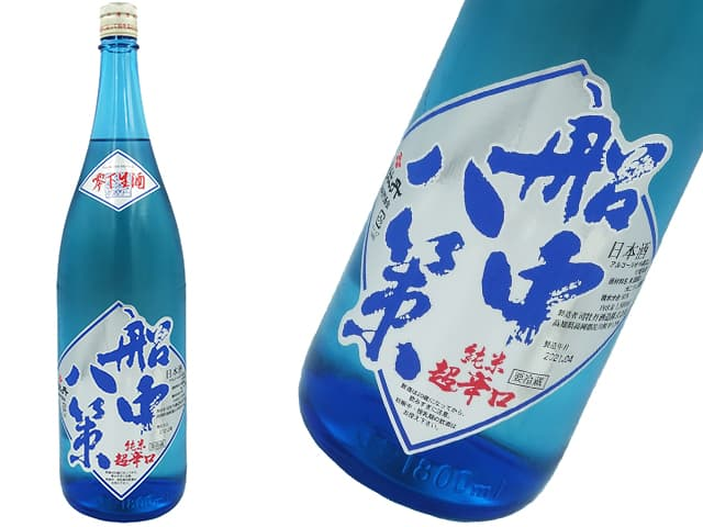 船中八策 純米超辛口 雫下生酒