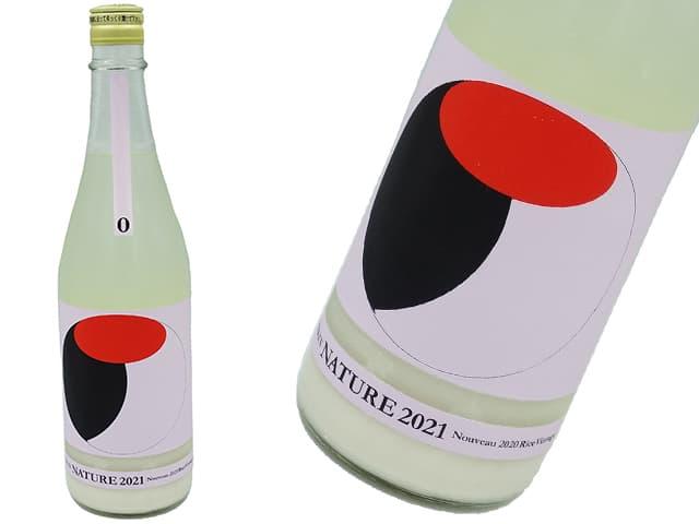 仙禽 オーガニック ナチュール2021 <0:nigori> にごり新酒生