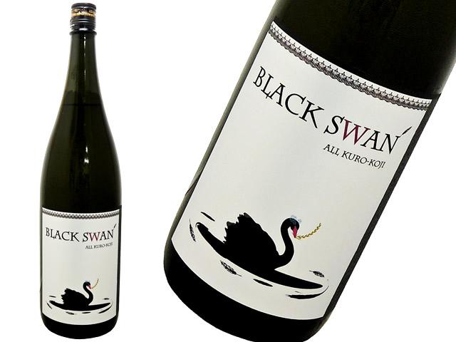 白木久 BLACK SWAN
