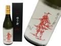 赤武AKABU 極上ノ斬(ごくじょうのきれ) 純米大吟醸 SAKE CONPETITION5位GOLD