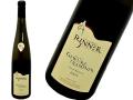 ドメーヌ・クリスチャン・ビネール ゲヴェルツトラミネール キュヴェ ベアトリス2009 自然派ワイン