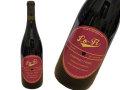 Lo-Fi Wines 2016 ローファイ ワインズ Cabernet Franc Coquelicot Vineyard カベルネ フラン コクリコ ヴィンヤード