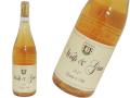 Enderle & Moll (エンデルレ・ウント・モル)   Weiss & Grau(ヴァイス ウント グロウ) 白・オレンジワイン 辛口