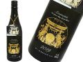 新政 平成31年 新年純米しぼりたて 生酒