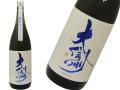 大信州 夏のさらさら 純米吟醸