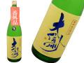 大信州 純米吟醸 槽場当日詰め うすにごり 番外品生酒