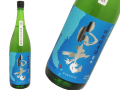 白老 若水純米 9号酵母 槽場直汲み 知多半島ラベル 生酒