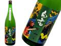 白老 shusendo7 純米吟醸 生酒