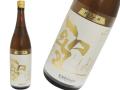 聖(ひじり) 純米大吟醸 LEGIT番外 ひとごごち35 生酒