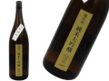 飛良泉 純米大吟醸1801 限定生酒