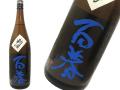 """百春(ひゃくしゅん)""""新酒""""#3号純米無ろ過生原酒 雄山錦 直汲生酒"""