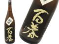 """百春(ひゃくしゅん) """"新酒' #6純米無ろ過生原酒 五百万石 直汲生酒"""
