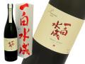 一白水成 Premium (プレミアム)27BY