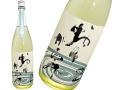 常山(じょうざん) 純米吟醸五百万石 おりがらみ生酒