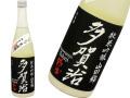 多賀治 純米吟醸 山田錦にごり生酒