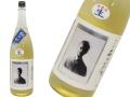 開春 純米吟醸 石のかんばせ おりがらみ 生酒