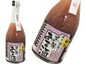 神杉 米麹造り 黒米あま酒